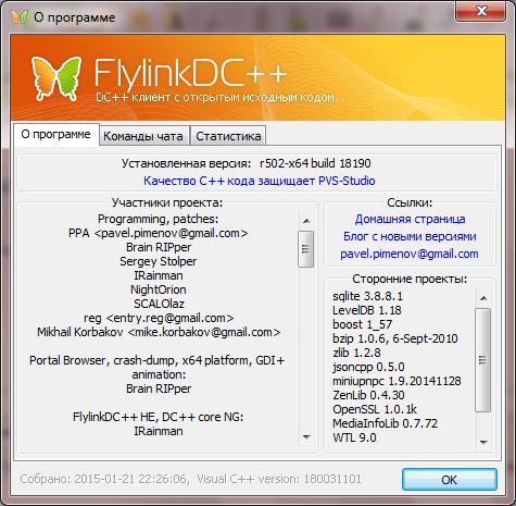 flylinkdc порно адрес